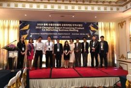 COONAPI đẩy mạnh kinh doanh thông qua Diễn đàn xúc tiến thương mại tỉnh Chungbuk Hàn Quốc năm 2019 tại Hà Nội