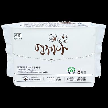 Băng vệ sinh Hữu Cơ Organic Cotton Eon Je Na-28cm-8 miếng  (Có cánh ban đêm)